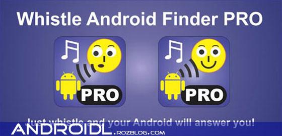 نرم افزار پیدا کردن گوشی با سوت Whistle Android Finder Pro
